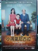 影音專賣店-P13-039-正版DVD*電影【小淘氣尼古拉】-法國年度最賣座電影