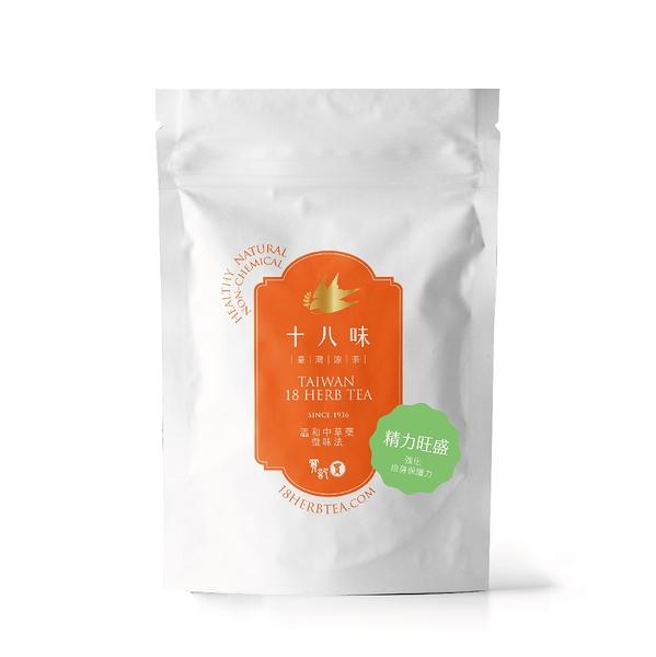【十八味】頂級台灣涼茶包體驗試喝包 精力旺盛 4入
