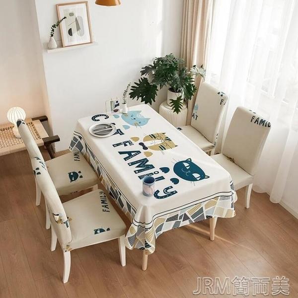 餐桌椅子套罩餐椅網紅茶幾桌布布藝北歐棉麻防水椅套椅墊套裝家用 快速出貨