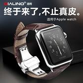 蘋果iwatch商務手錶錶帶applewatch蝴蝶扣鱷魚紋【步行者戶外生活館】