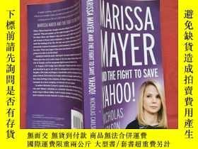 二手書博民逛書店Marissa罕見Mayer And The Fight To Save Yahoo! (Internationa
