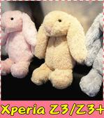 【萌萌噠】SONY Xperia Z3 / Z3+ 暖手可愛毛絨邦尼兔保護殼 360度旋轉支架 透明硬殼 手機殼