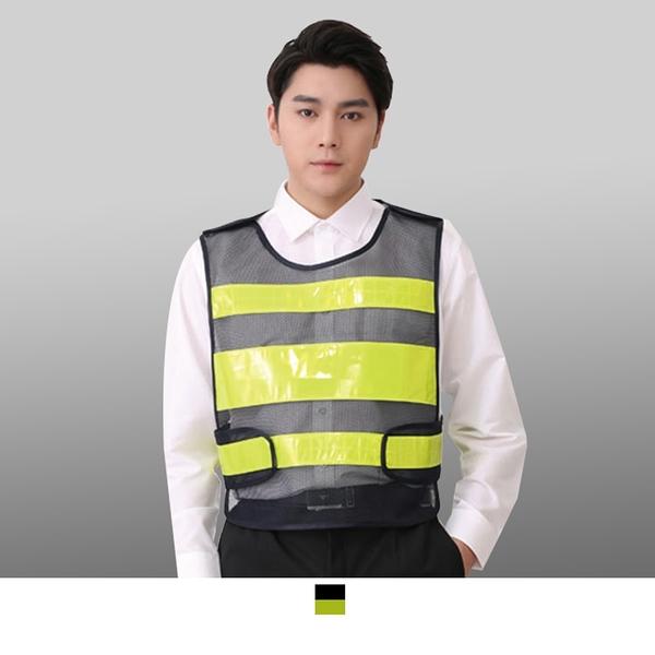 【晶輝團體制服】CH241*反光條工作服停車管理收費,建築工地道路施工,物業管理背心 均一尺碼