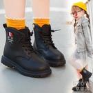 女童靴子男童馬丁靴加絨棉靴2019年秋冬季新款兒童皮靴雪地靴短靴  京都3C