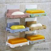 浴室創意吸盤肥皂盒壁掛式香皂架