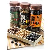 【康健生機】霸豆子-黑豆3罐組(180g/罐)