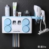 牙刷置物架刷牙杯掛墻式壁掛家用衛生間漱口杯架牙具套裝免打孔收納架 PA5176『科炫3C』