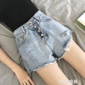 春季新款女裝單排扣破洞毛邊高腰寬鬆顯瘦學生牛仔闊腿短褲女熱褲    JSY時尚屋
