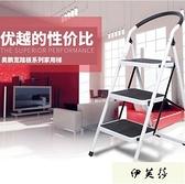 人字梯 兩二三步居家用折疊小梯椅兩用梯凳加厚室內多 YYS【快速出貨】