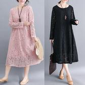 洋裝 連身裙文藝寬鬆顯瘦蕾絲長袖連衣裙加肥顯瘦純色鏤空提花中長裙