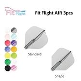【Fit Flight AIR】Shape/Standard 素色 鏢翼 DARTS