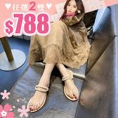 任選2雙788涼鞋氣質優雅珍珠閃鑽平底拖鞋涼鞋【02S11016】