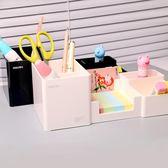優惠兩天得力多功能筆筒創意時尚正韓小清新學生可愛文具收納盒辦公用品