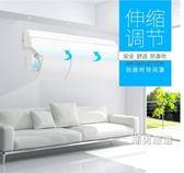 冷氣擋風板冷氣擋風板坐月子導風板出風口防直吹檔板風向遮風板擋風罩xw