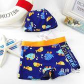 (低價促銷)兒童泳褲套裝男童小寶寶平角速幹嬰兒男孩中大童游泳褲2-3-10歲