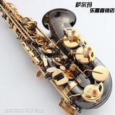 薩克斯 薩爾瑪54降E調中音薩克斯樂器/管樂器鍍黑鎳金薩克斯 維科特3C