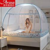 蒙古包蚊帳免安裝1.5m床1.8米家用單人1.2M學生宿舍XQB 尾牙交換禮物