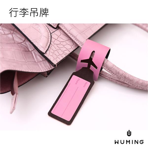 韓版 旅行箱 吊牌 掛牌 行李掛牌 包包裝飾 小物 馬卡龍 化妝包 收納包 行李 『無名』 H07102