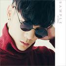 墨鏡 小正圓框太陽眼鏡【AG16727】- SAMPLE