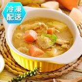 泰式黃金咖哩雞肉260g 泰亞迷 冷凍配送[CO171028]千御國際