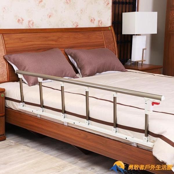 加厚可折疊兒童防摔掉床護欄1.8米2米大床邊擋板老人圍欄通用【勇敢者戶外】