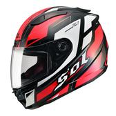【SOL SF3 SF-3 遊騎兵 RANGERS 全罩 安全帽】黑紅白、 內襯全可拆、免運費、贈好禮