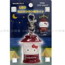 ☆小時候創意屋☆ 三麗鷗 正版授權 HELLO KITTY LED燈 鑰匙圈 吊飾 飾品 包包掛飾 創意禮物