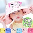 可折疊空頂帽抗UV太陽帽防紫外線帽.防潑...