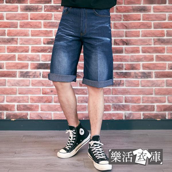 【7500】閃電刺繡刷白伸縮牛仔七分短褲 彈力 透氣(深藍)● 樂活衣庫