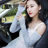 冰爽袖防曬女袖套夏季防紫外線臂套蕾絲袖子套冰絲可愛開車護臂套 衣櫥秘密