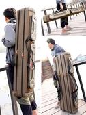 魚竿包釣魚竿包