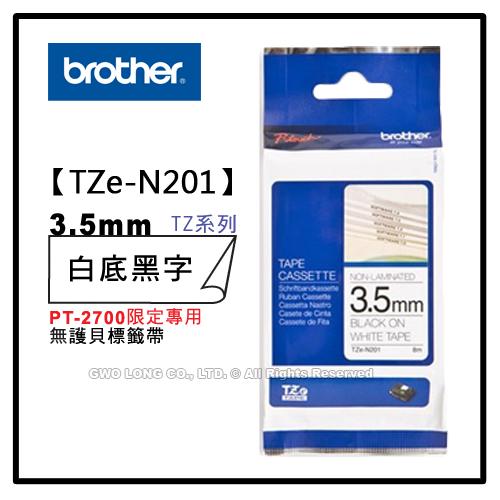 BROTHER TZe-N201 TZe系列 3.5mm一般標籤機色帶(無護貝)