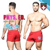 美國 ANDREW CHRISTIAN 極度誘惑紅色短褲 PHYS. ED. SHORTS RED