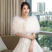 禮服披肩新娘婚紗毛披肩 2018  禮服伴娘外套白色一字肩斗篷ys9024 ~易購3c 館