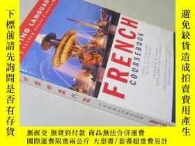 二手書博民逛書店Living罕見Language :French Courseb