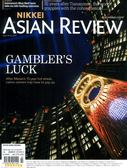 NIKKEI ASIAN REVIEW 0610-0616/2019 第281期