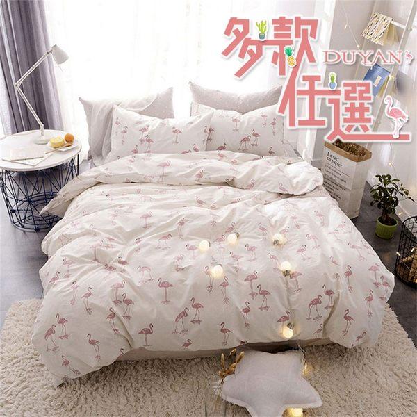 《NG特惠》文青簡約設計枕頭套【多款任選】台灣製枕套 (不含床包被套枕頭)
