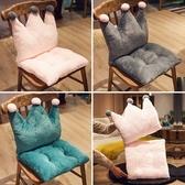可愛學生椅子坐墊靠墊一體軟舒適教室韓版加厚座椅墊冬季毛絨家用