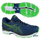 ASICS亞瑟士 男慢跑鞋 GT-2000 5 (藍綠) 輕量.緩衝.安定的專業鞋款【 胖媛的店 】