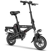 電動車 車族摺疊電動自行車男女性成人助力電瓶車小型鋰36V電池電動車代駕 MKS 宜品