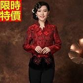 唐裝上衣-復古典雅氣質改良繡花女中式禮服2色66ac2[時尚巴黎]
