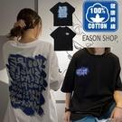 EASON SHOP(GQ0950)韓版100%純棉塗鴉撞色字母印花落肩寬鬆圓領五分短袖素色棉T恤女上衣服大碼寬版