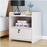床頭收納櫃簡易床頭櫃簡約現代儲物櫃臥室帶鎖床頭收納櫃經濟型igo 伊蒂斯女裝