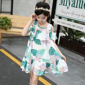 跨年趴踢購女童連衣裙夏裝2018新款韓版女孩衣服兒童洋氣公主裙子露肩沙灘裙