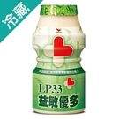 LP33益敏優多170ML*6瓶【愛買冷藏】