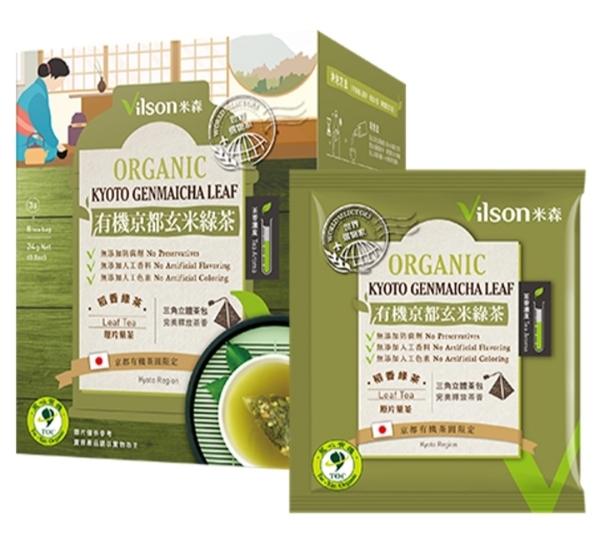 【米森 vilson】有機京都玄米綠茶(3g x8包/盒