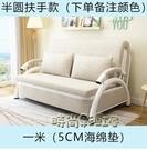 實木沙發床可折疊客廳小戶型雙人1.2米現代簡約乳膠多功能伸縮床MBS 「時尚彩紅屋」