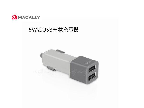 【A Shop】MACALLY 5W雙USB車載充電器 For iPad/iPhone/HTC/SAMSUNG