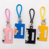 韓國學生創意可愛飯卡公交門禁卡套卡包   易貨居