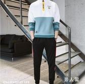 衛衣男士休閒運動套裝服秋冬學生韓版潮流長袖兩件套男裝男生休閒套裝 PA11145『男人範』